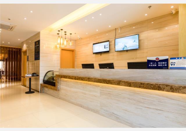 City Inn Beijing South Station