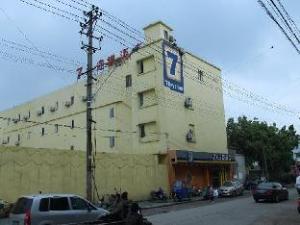 7 Days Inn Zhuji Datang Wayecheng Branch