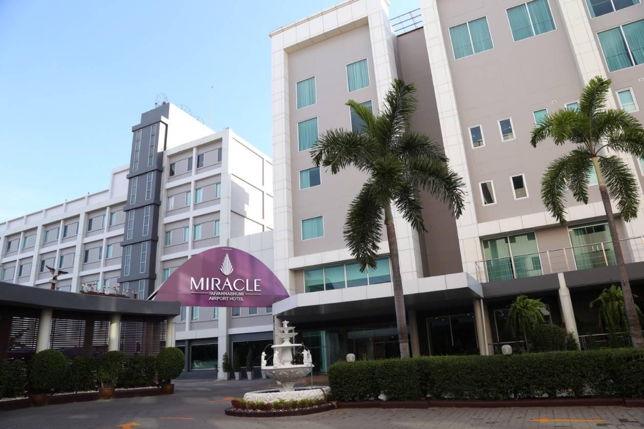 โรงแรมมิราเคิล สนามบินสุวรรณภูมิ