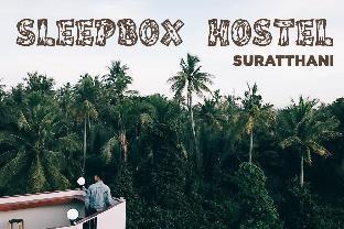 Sleepbox Hostel Suratthani Sleepbox Hostel Suratthani