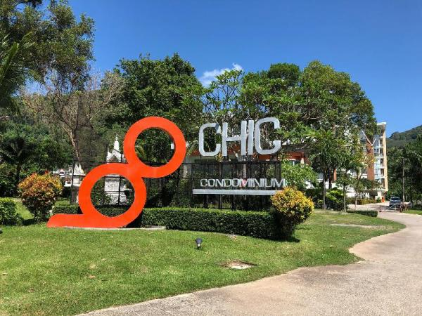 CHIC CONDO POOL SIDE Phuket