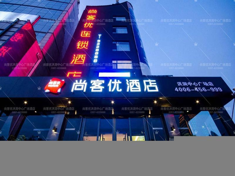 Thank Inn Plus Hotel Linfen Hongdong County Central Square