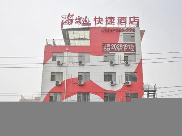 Thank Inn Plus Hotel Yuncheng Railway Station Yuncheng