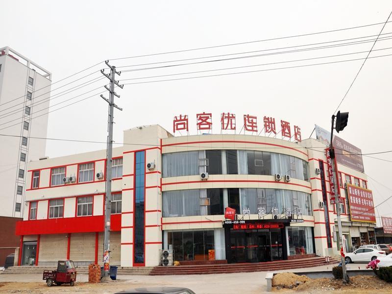 Thank Inn Plus Hotel Linyi Hedong Hot Spring Resort