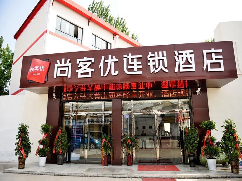 Thank Inn Plus Hotel Xuzhou Gulou Dahuangshan