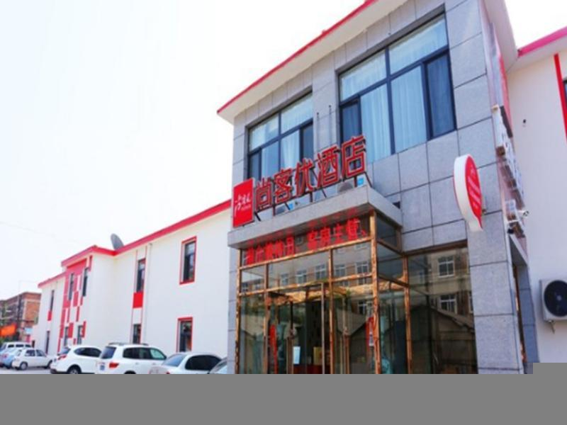 Thank Inn Plus Hotel Tianjin Dongli District Xunhai Road