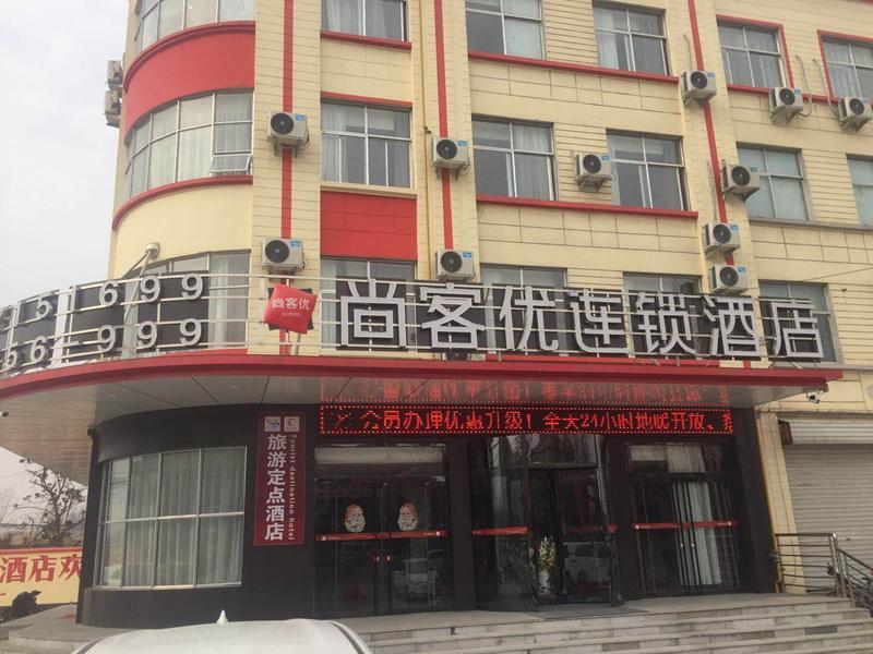 Thank Inn Plus Hotel Linyi Tancheng County Tandong Road Bus Station