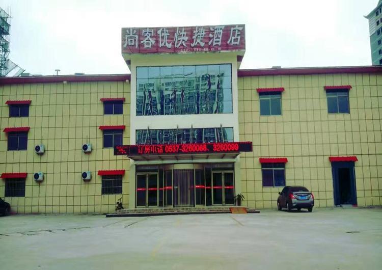Thank Inn Plus Hotel Qufu Bus Station