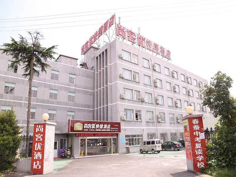 Thank Inn Plus Hotel Wuxi Huiqian Road Forest Park