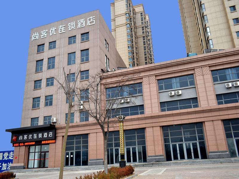 Thank Inn Plus Hotel Yantai Laishan District Technology Road