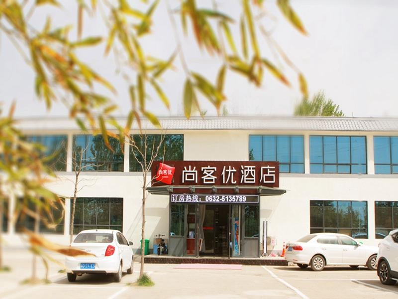 Thank Inn Plus Hotel Zaozhuang Tai'er Zhuang The Ancient City Of Tourist Service Center Entrance