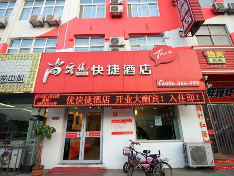 Thank Inn Plus Hotel Rizhao Lanshan District Guanhai Road Ginza