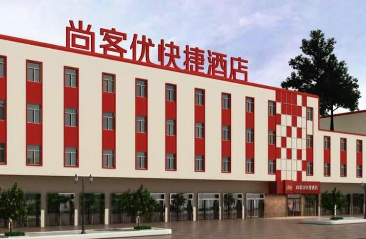 Thank Inn Plus Hotel Guangzhou New Baiyun Airport