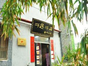 Suzhou Qianyuqianxun Hostel