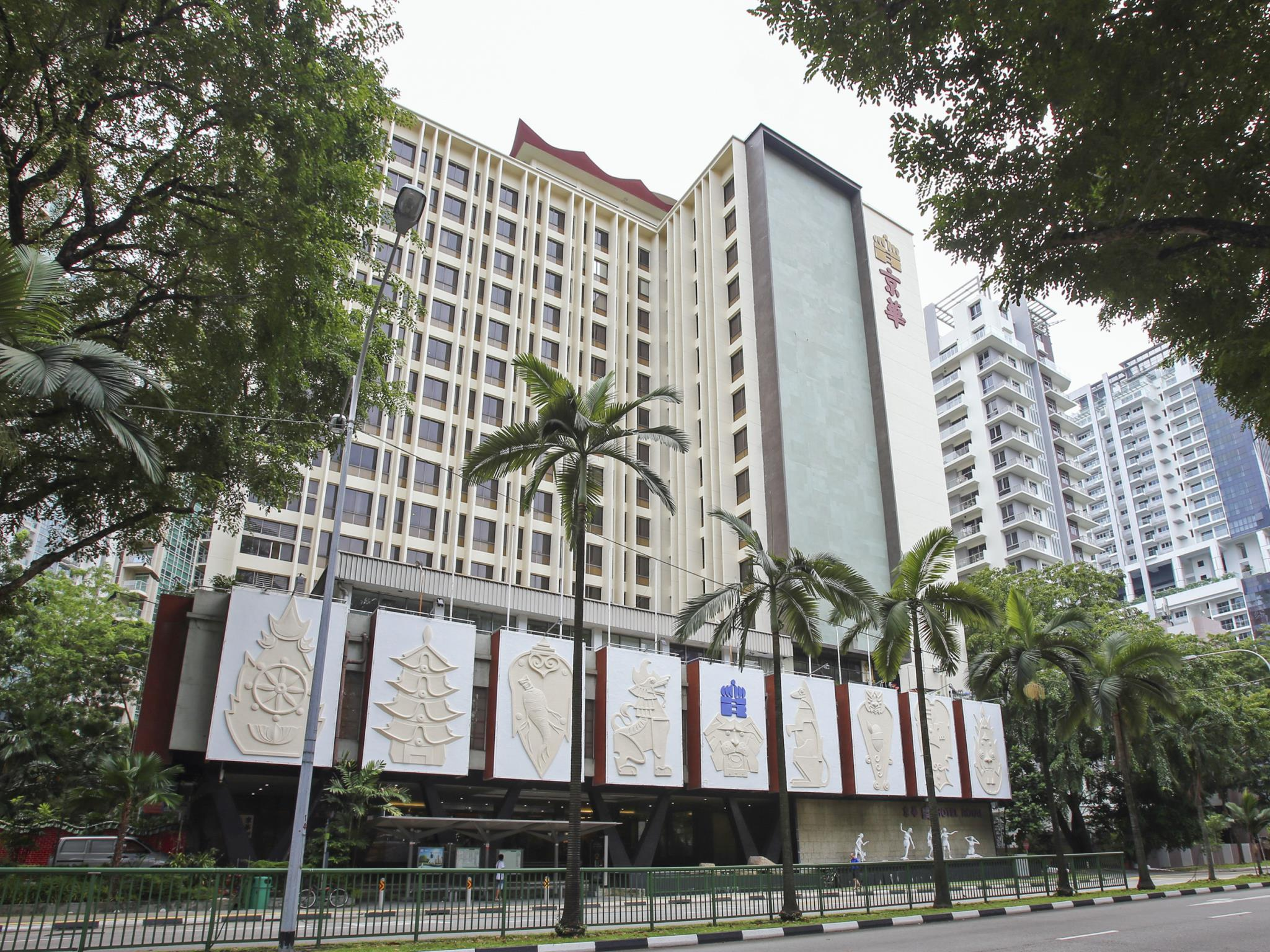Hotel Royal (SG Clean Certified)