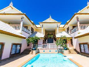 Haad Son Resort หาดสน รีสอร์ท