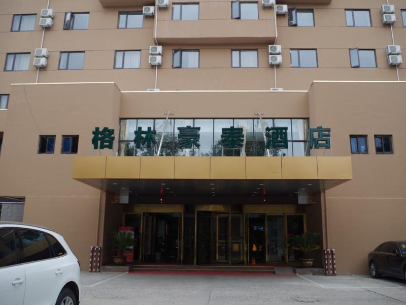 GreenTree Inn Jiangsu Huaian Bus Terminal North Station Huaihai North Road Business Hotel