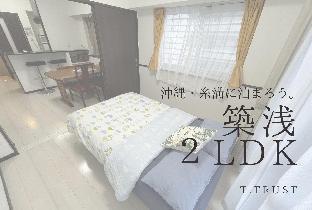 EX Itoman Apartment 201