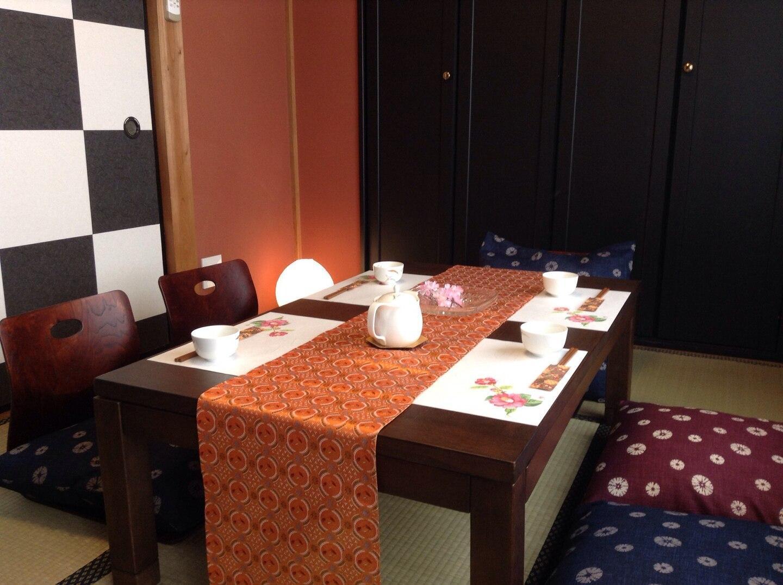 Kyoto Best 2bedroomand2bathrooms