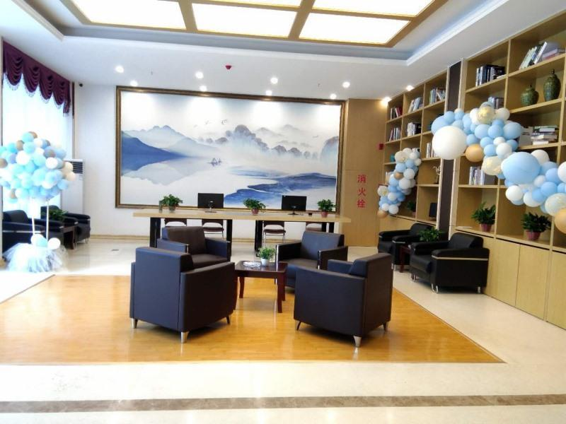 Shell Heze Shan Country East Ring Hotel