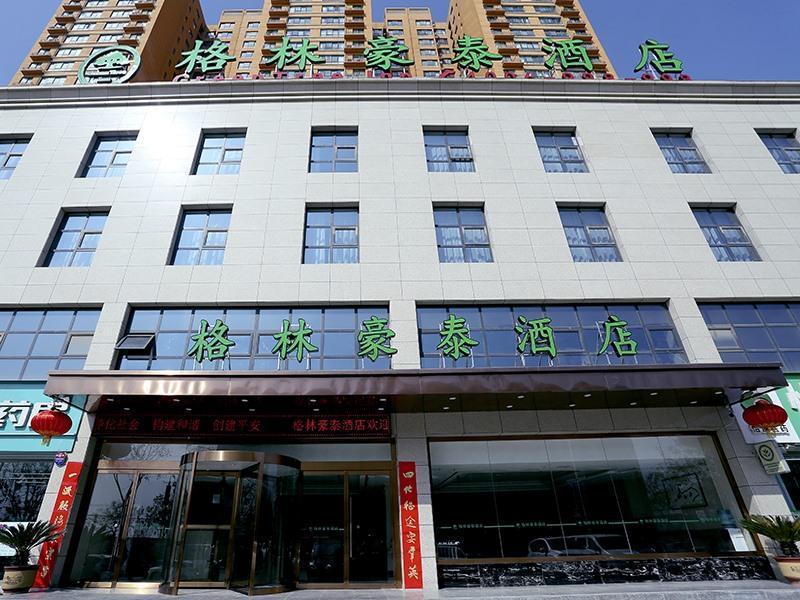 GreenTree Inn Tongchuan Yaozhou District New District Hospital