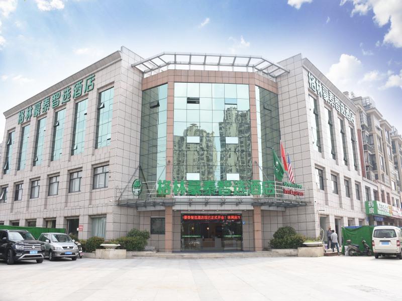 GreenTree Inn  Wuxi Quanshan Center