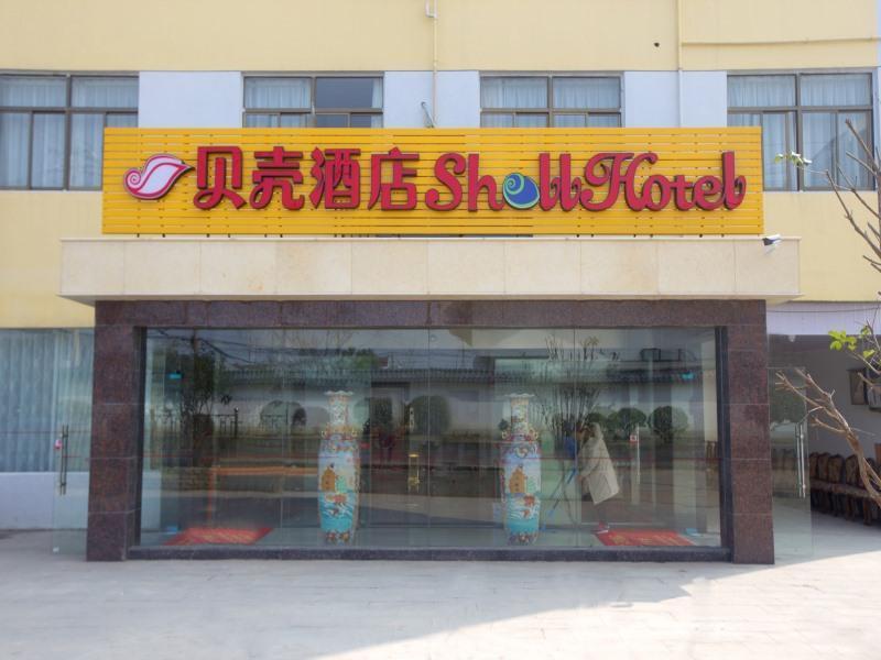 Shell Nanjing City Qixia District Baguazhou Hotel