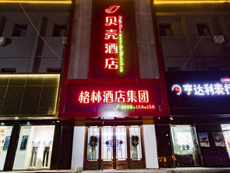 Shell Tai'an Dongping County Xishan Road Ruyuan City Square Dongyue Plaza Hotel
