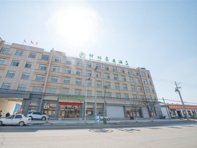 GreenTree Inn Langfang City Wen'an County Beach Town Anzu Road