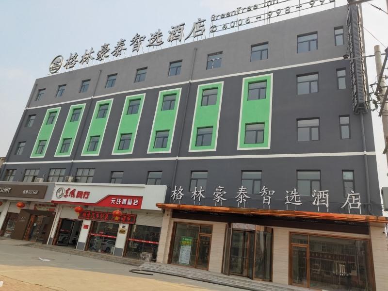 GreenTree Inn Shijiazhuang Yuanshi County Beihuan Road