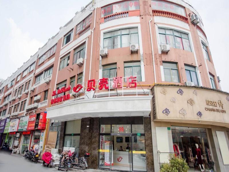 Shell Shanghai Songjiang District Xinqiao Town Xinqiao Hotel