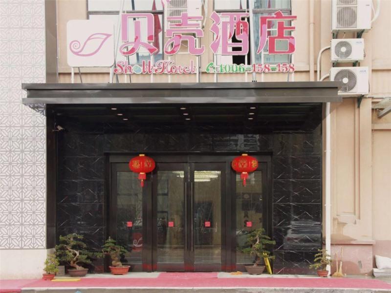 Shell Nantong Jiangtong Road Business College Hotel
