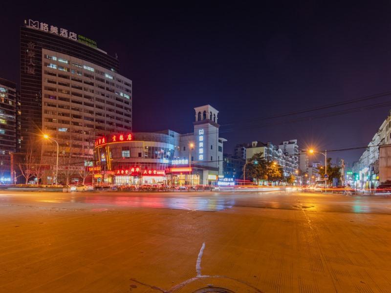 GME Hefei Qianshan North Road Phoenix City Hotel
