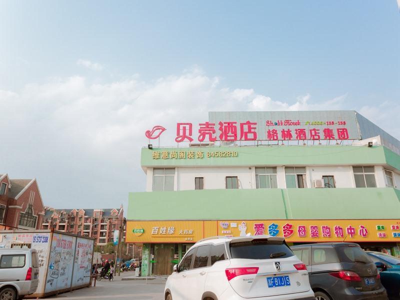 Shell Jiaxing Jiashan Shenyou Road Hotel