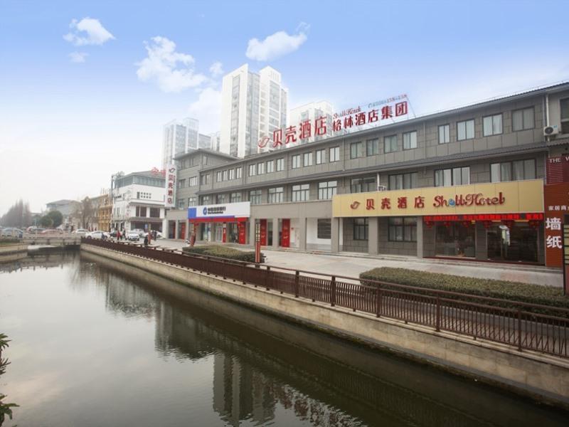 Shell Changzhou Yangrong City Hotel