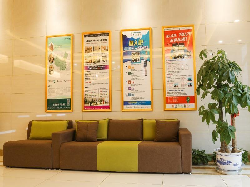 GreenTree Inn Nanjing Pukou District Qiaolin