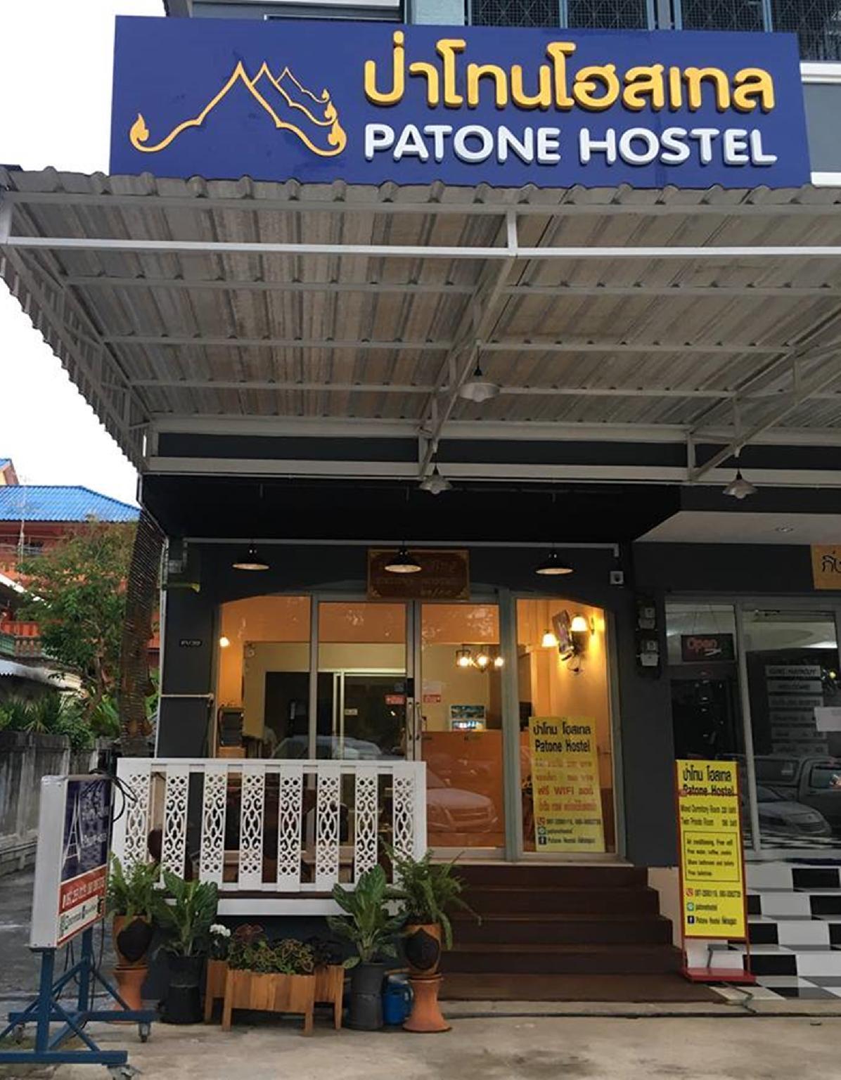 Patone Hostel