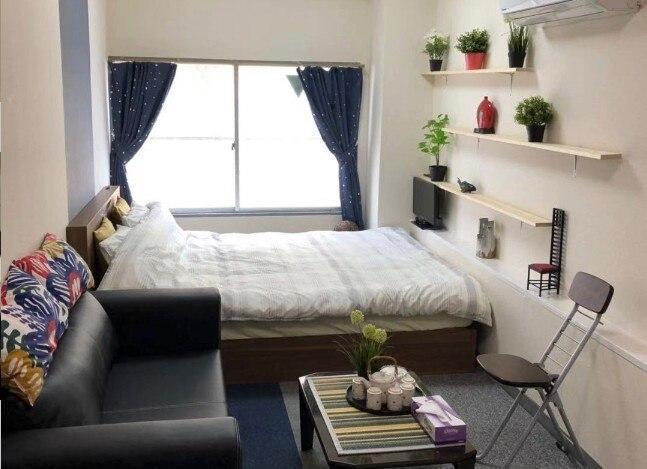 Superb  Nippori's Warm Room   Worth Choosing 303