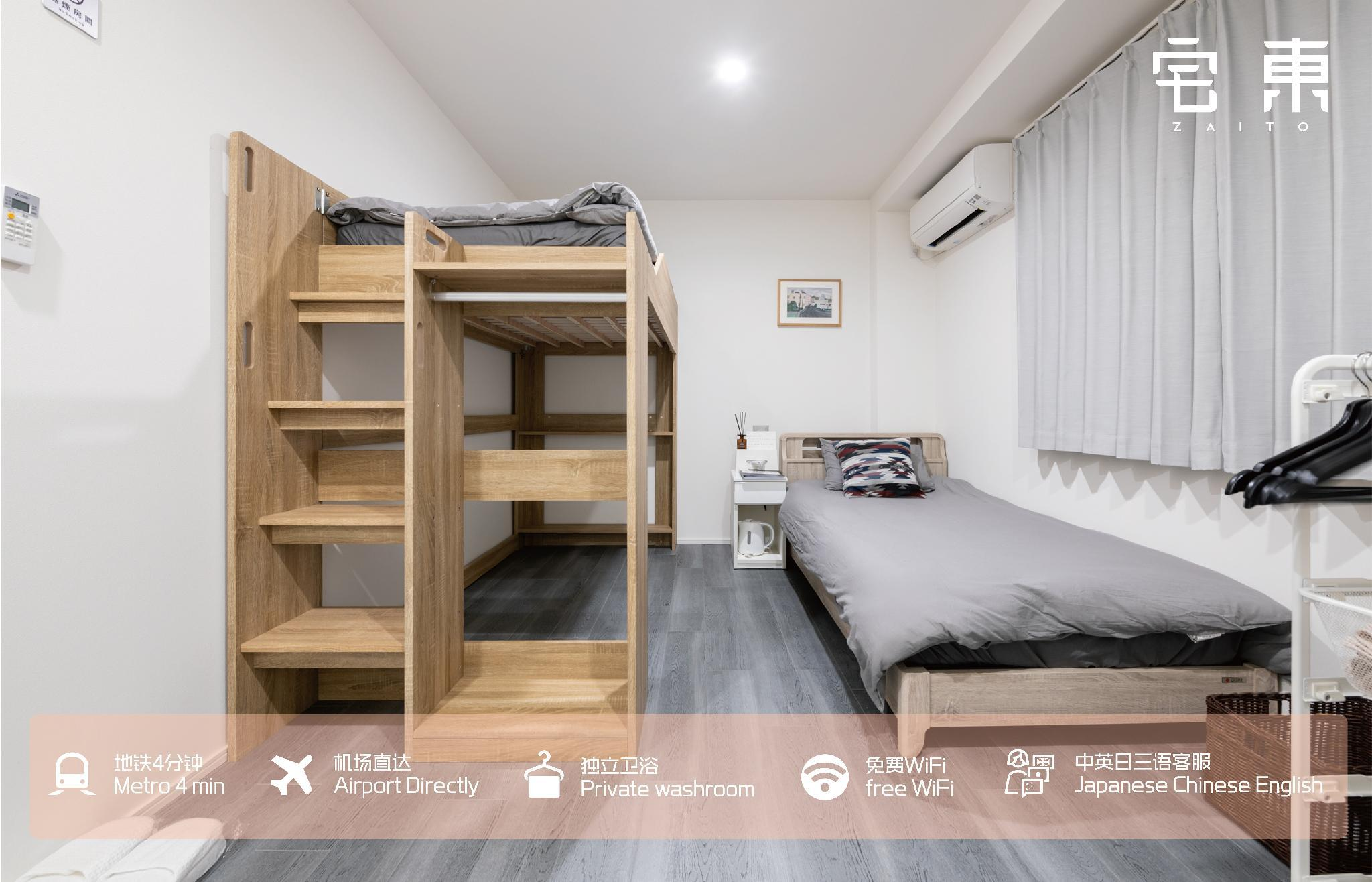 Zaito Bunk Bed Room Near Skytree Akihabara 201