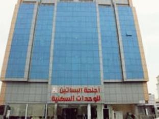 Al Basateen Hotel Suites