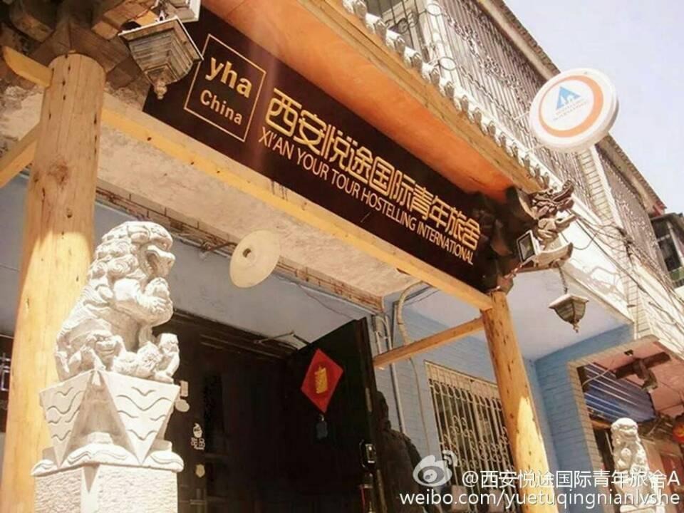 Xian Yourtour International Hostel