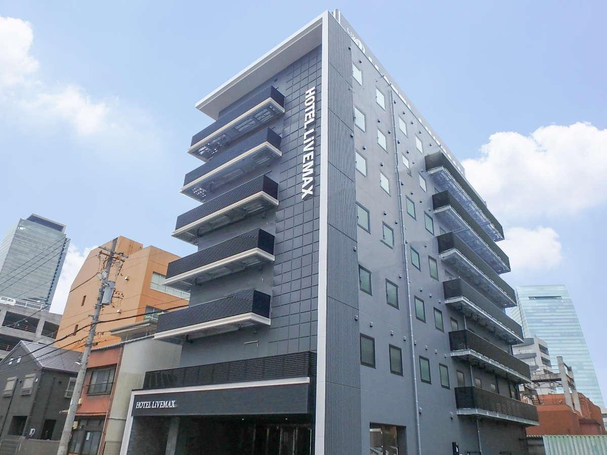 Hotel Livemax Nagoya Sakura Dori Guchi