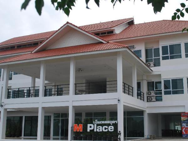 M Place Udon Thani