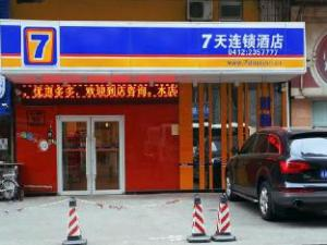 7 Days Inn Anshan Coach Terminal Station Branch