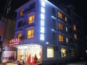Yangshuo Huajun Hotel