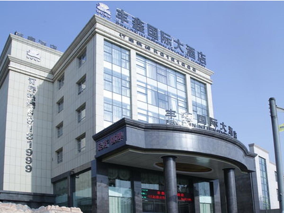 Shanghai Fengxin International Hotel