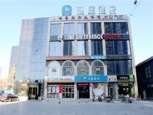 Hanting Hotel Beijing Shijingshan Wanda Branch