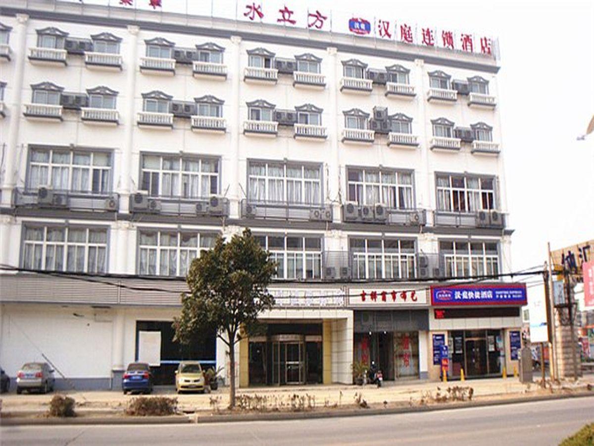 Hanting Hotel Suzhou Wujiang Luxu Branch