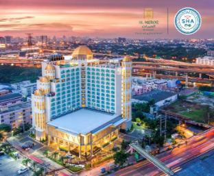 アル メロス ホテル バンコク ザ リーディング ハラル ホテル Al Meroz Hotel Bangkok- The Leading Halal Hotel