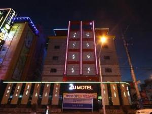 城西2U汽车旅馆 (Sungseo 2U Motel)